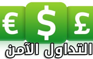 شركة ADS Securities الاماراتية